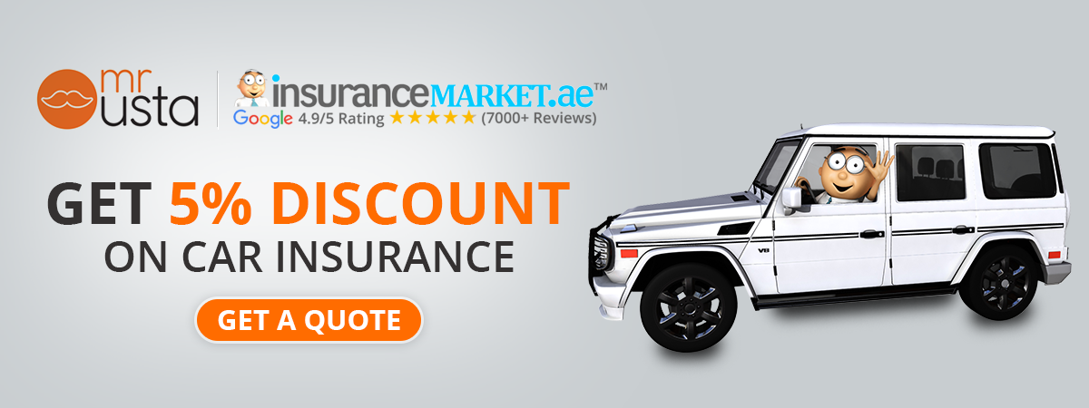 Car insurance 5% off